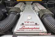 Vente Bonhams Paris 2016, Moteur V12 Lamborghini Diablo